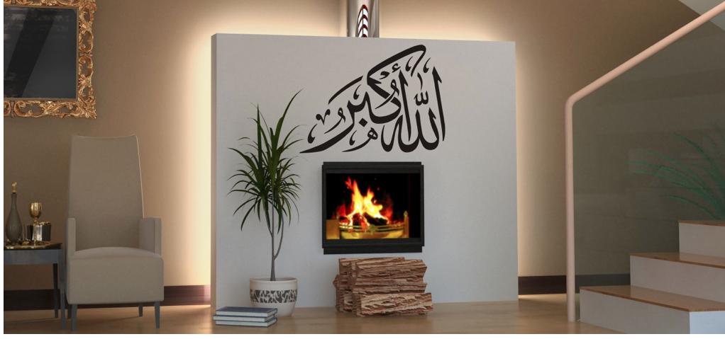 Arabic calligraphy interior designs new vision blog